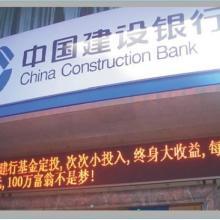 郑州LED显示屏制作安装