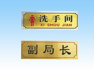 漯河标牌图片
