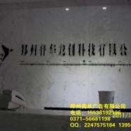 郑州北环做亚克力字的公司图片