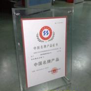 郑州哪里做奖牌便宜图片