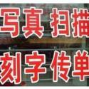 供应郑州北环即时贴制作