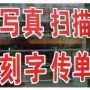 郑州北环即时贴制作图片