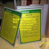 供应郑州展板展架易拉宝制作 如何做易拉宝 郑州展板展架易拉宝