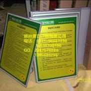 郑州展板展架易拉宝制作图片