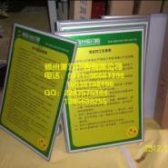 郑州哪里做KT板PVC展板图片