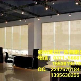 郑州办公卷帘图片