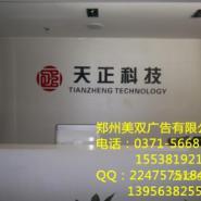 郑州服装店形象墙设计制作公司图片