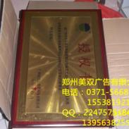 郑州哪里做砂金奖牌图片