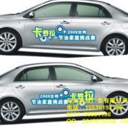 郑州个性车贴制作图片