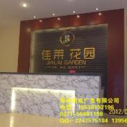 郑州水晶字雕刻字制作安装图片