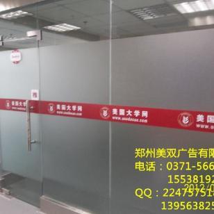 郑州玻璃贴膜报价图片