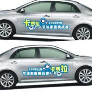 郑州车贴制作安装公司图片