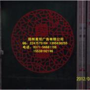 郑州电脑镂空刻字刻窗花图片