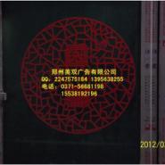郑州办公隔断玻璃贴花图片