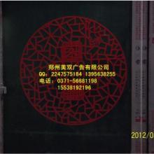 供应郑州办公隔断玻璃贴花批发