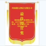 郑州做锦旗图片