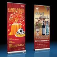 郑州写真喷绘易拉宝展架展板灯箱片图片