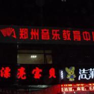漯河发光字吸塑字图片