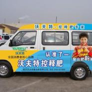 河南郑州的广告公司图片