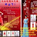 郑州彩页印刷图片