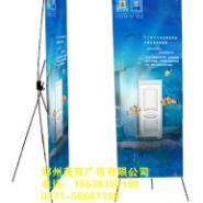 郑州易拉宝X展架生产制造广告公司图片