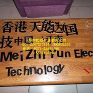 郑州水晶字雕刻字制作图片