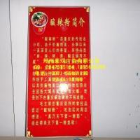鄭州專業海報設計制作