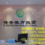 郑州哪里做公司前台形象墙图片