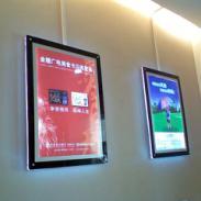 漯河广告灯箱超薄灯箱吸塑灯箱图片