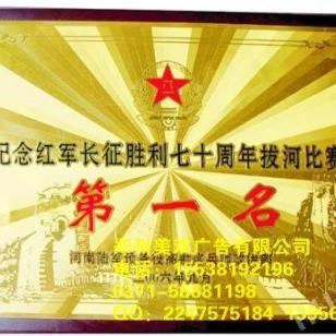 郑州奖牌制作厂家图片