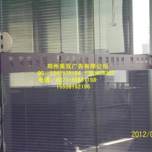 郑州北环哪里做玻璃上贴的刻字图片