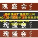 供应郑州北环哪做服装店形象墙