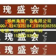 郑州北环哪做服装店形象墙图片