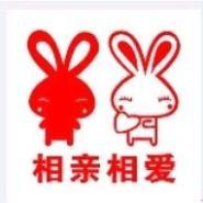 郑州哪里做即时贴不干胶刻字刻花图片
