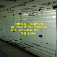 郑州磨砂膜.办公室装饰膜图片