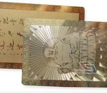 供应VIP会员卡VIP贵宾卡制作VIP金属卡模板印刷制卡厂批发