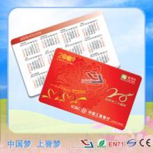 智能卡制作深圳上誉专业智能卡生产厂家批发
