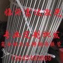 复合板机专用不锈钢滴胶管批发图片