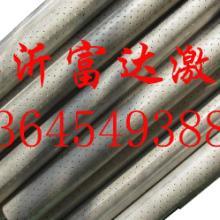供应上海激光打孔加工不锈钢圆管冲孔激光钻孔加工批发