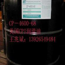 供应美国CPI压缩机油 冷冻油 约克frick2A压缩机油批发