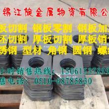 供应无锡江阴沙钢宽厚板销售沙钢宽厚板切割沙钢代理