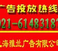 供应广西综艺频道广告部电话/广西卫视