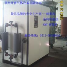 供应氮气产生装置/氮气发生系统  江苏制氮机设备 制氮机生产