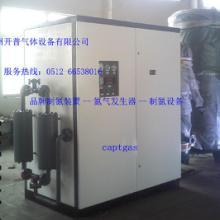 供应氮气产生设备 氮气发生系统 品牌氮气机 江苏氮气设备