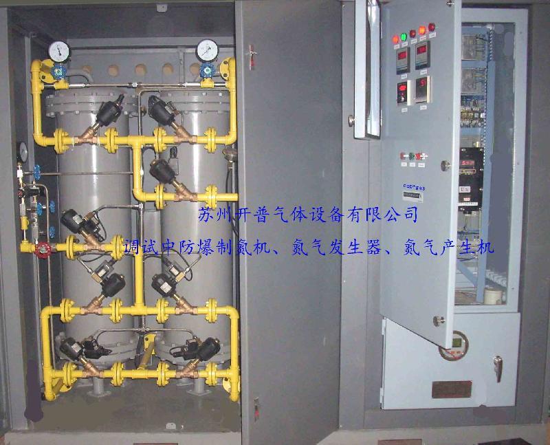 供应空分制氮机 制氮机专业生产厂家 制氮设备