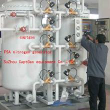 供应新型节能制氮机系统 氮气发生器 品牌制氮机