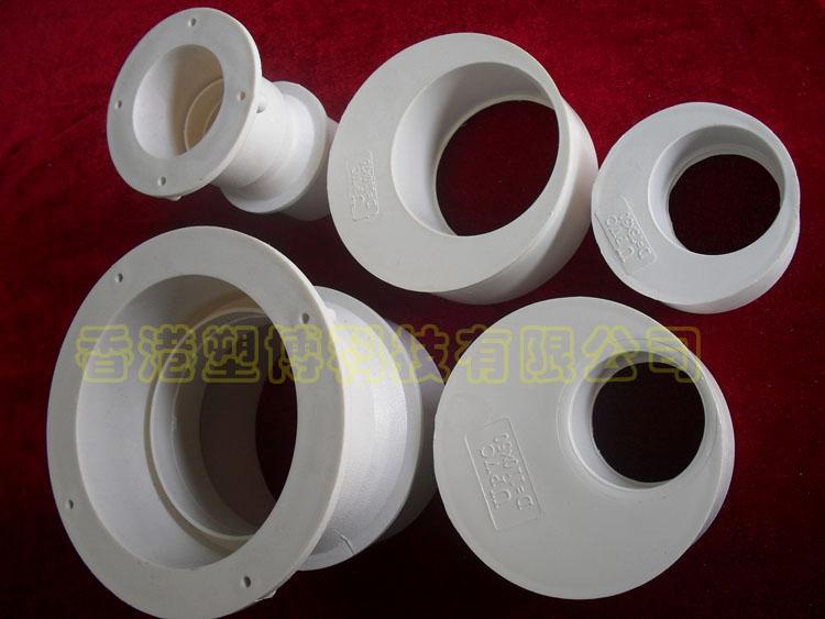 排水管件图片|排水管件样板图|安庆PVC-U排水-排水管件 新疆建筑排水