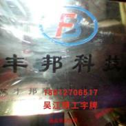 济南不锈钢字牌图片