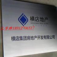 杭州不锈钢字牌批发图片