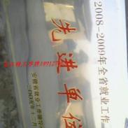 淮安不锈钢字牌制造商图片